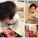 Photobookgirl 2012