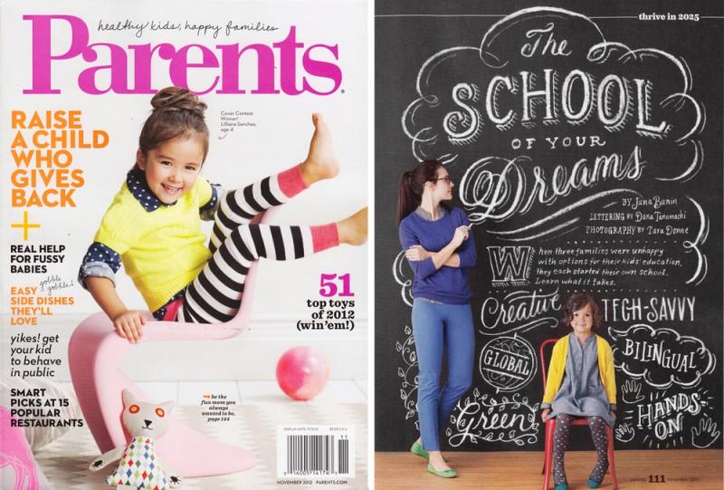 DT Parents web 2
