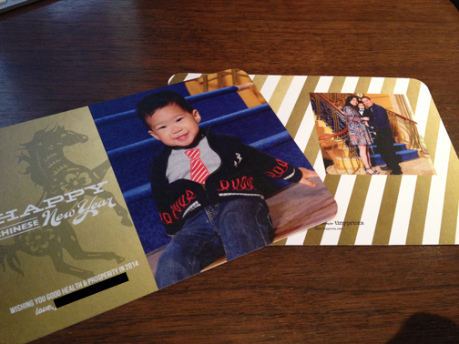 Photo Book Baby Chinese-New-Year-card