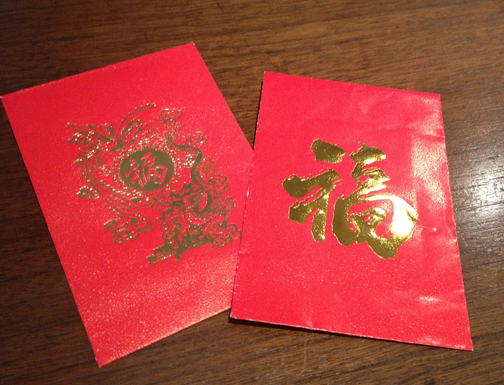 red envelopes chinese new year