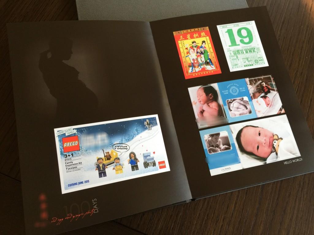 Photobook America layflat book review